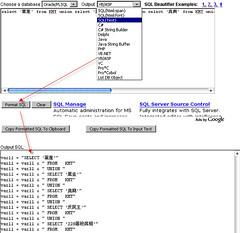 SQL Formatter