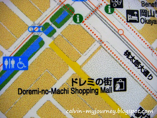 Doremi-no-Machi Shopping Mall