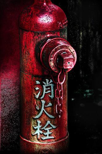 Yoshino 03 Fire-plug / HDR