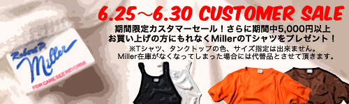 2010_customer_summer_sale