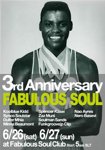 Fabulous Soul Club Anniversary!