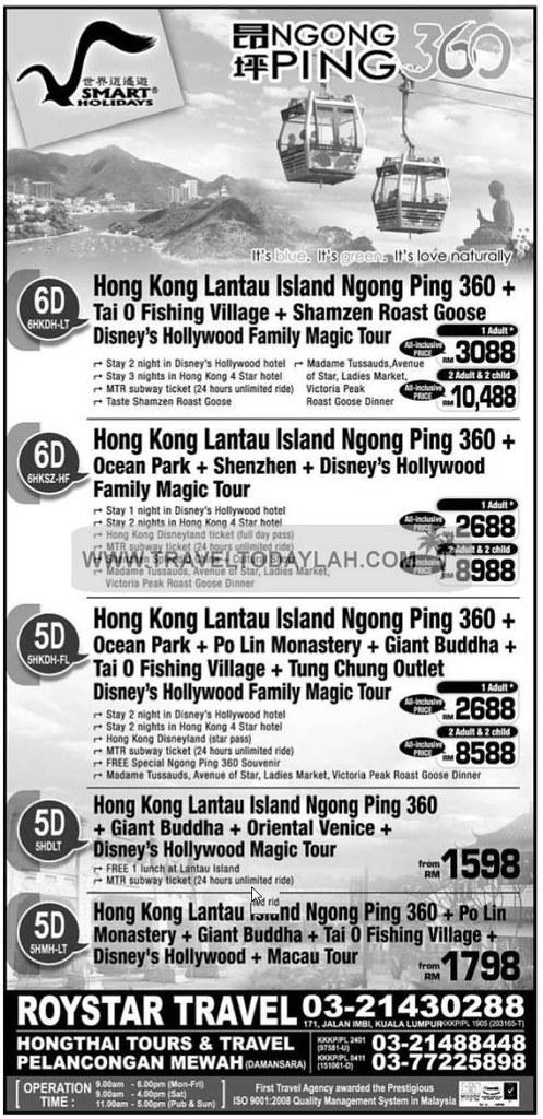 Hong Kong Ngong Ping 360 Holiday Deals