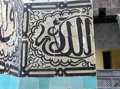 mario allah (avventuremarocco) Tags: marocco mondo avventure