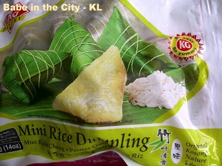 Kawan frozen dumplings