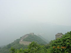 DSCN7571 (Jerry C. Feng) Tags: great mutianyu wal