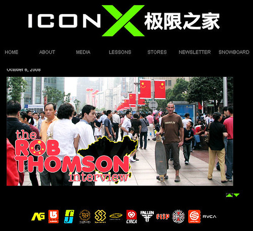 ICON-X Interview - click here