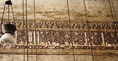 Pattern of text - Masjid of Sultan Hassan     / Cairo / Egypt - 16 04 2010 (Ahmed Al.Badawy) Tags: wall architecture pattern shots 04 text egypt cairo sultan hassan 16 ahmed masjid islamic 2010 the   mamluk   albadawy hutect