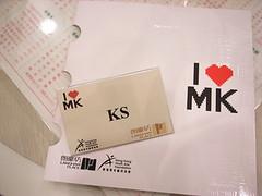 I LOVE MK(Opening).