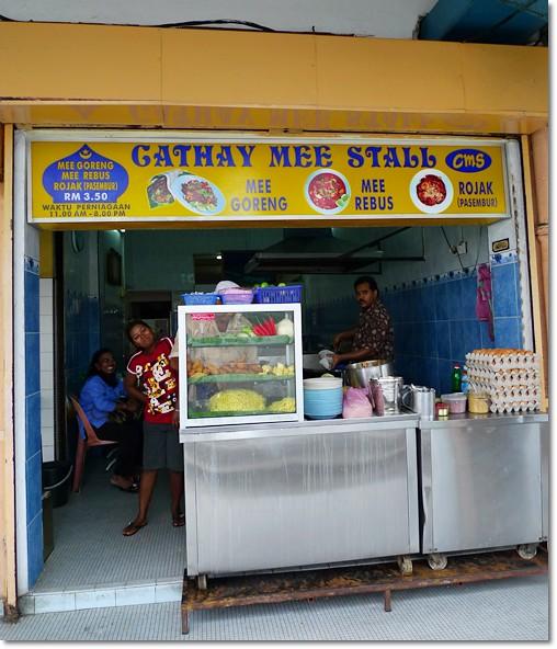 Cathay Mee Stall @ Jalan Yang Kalsom