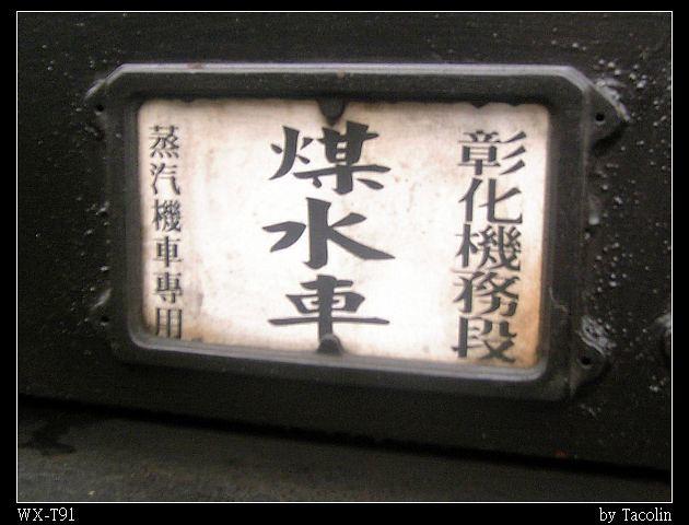 nEO_IMG_10-06-09_14-52.jpg