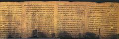 The Dead Sea Scrolls - Psalms Scroll
