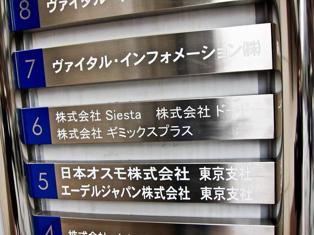 """Empresa que se llama """"Siesta"""" class="""