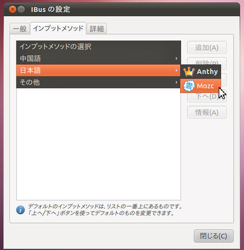 Ubuntu0405
