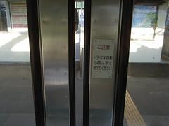 出雲崎駅 (3)