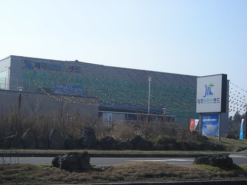 Jeju Ice Land building