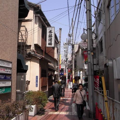Saito's Sakaba