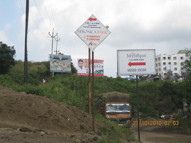 Nirman Viva 1 BHK & 2 BHK Flats at Ambegaon Budruk, Katraj, Pune -  IMG_3628