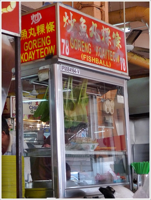 Taiping Fried Koay Teow Stall
