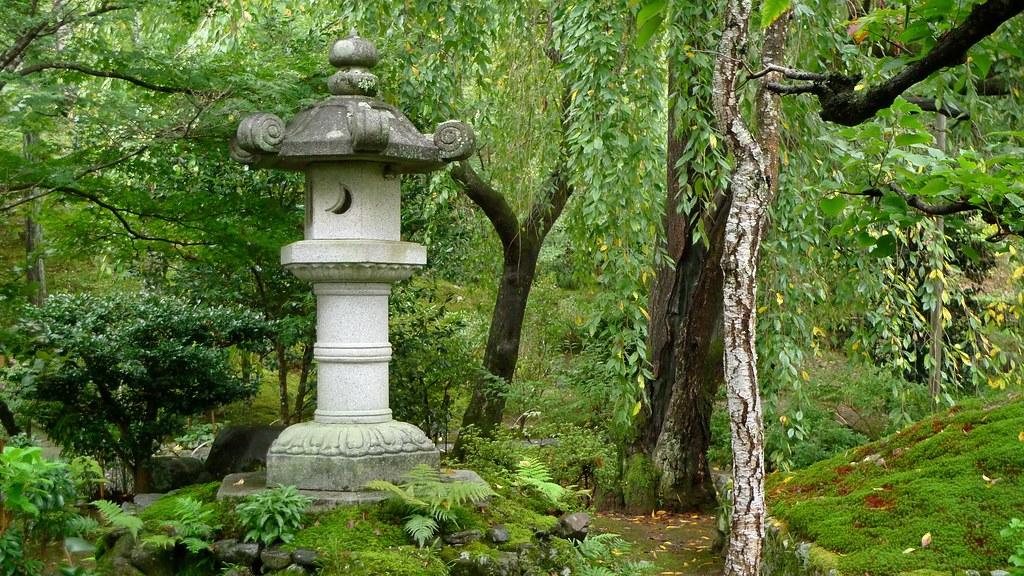 Ishidourou Stone Lantern