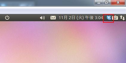 Ubuntu0707