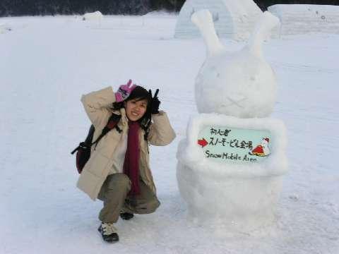 PICT0628冰兔