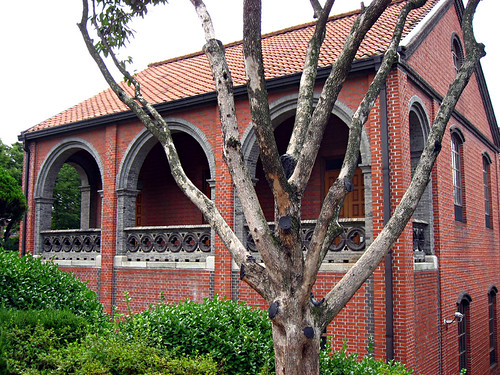 Old Bishop's Residence, Myeongdong Cathedral