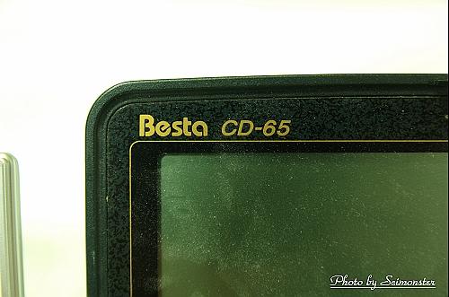 無敵 CD-326 pro 03
