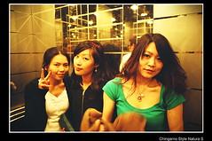 36330017 (Chingarno Style / ) Tags: fujifilm naturas fujifilmsuperiaxtra400 2ev 24mm19
