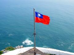 中華民國最北端的國旗