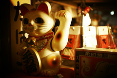 neko (image-MILL) Tags: old japan shop cat japanese good charm luck neko custom