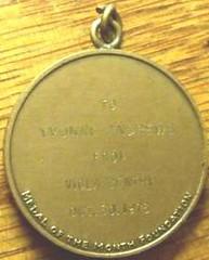 Hubbard medal reverse
