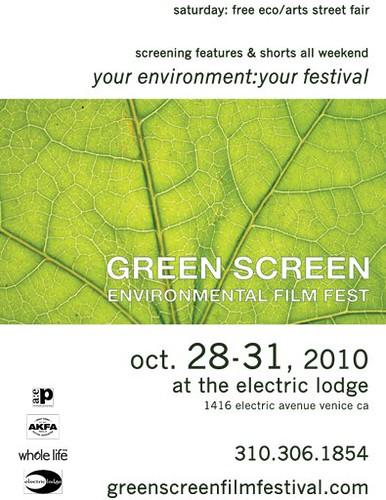 GreenScreenposter