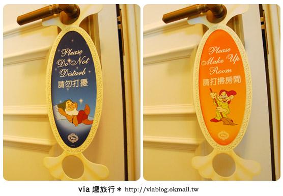 【香港住宿】跟著via玩香港(4)~迪士尼樂園酒店(外觀、房間篇)38