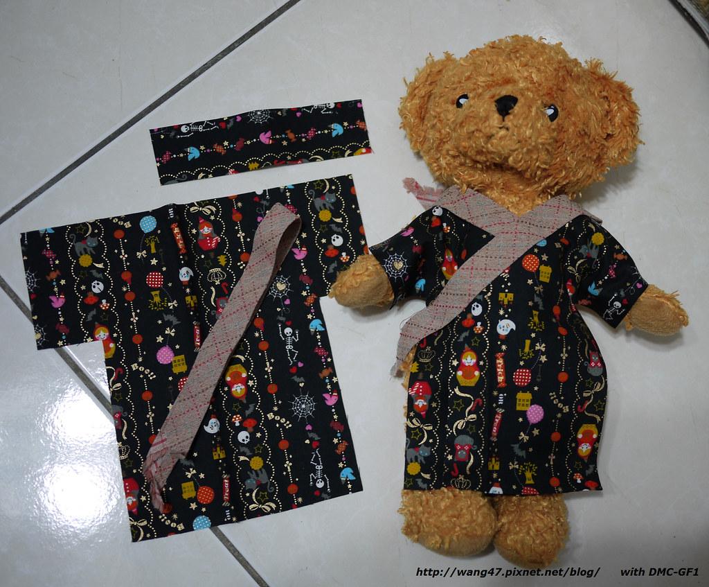 20101103-01幫小熊做和服