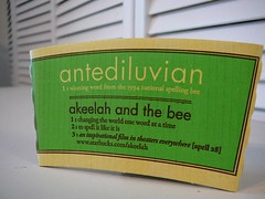 Starbucks Akeelah and the bee Antediluvian