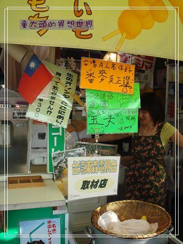 有名的玉米攤