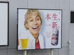 香取慎吾 画像90