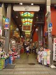 Nishiki Street