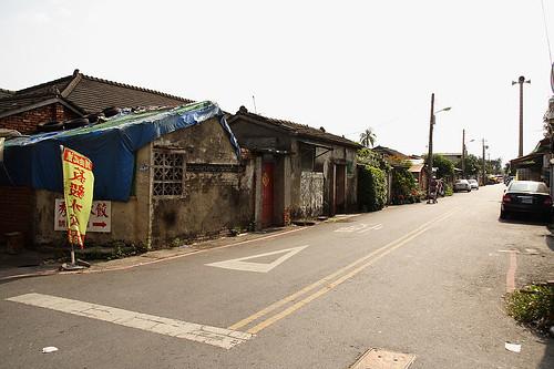 蘭州街眷村