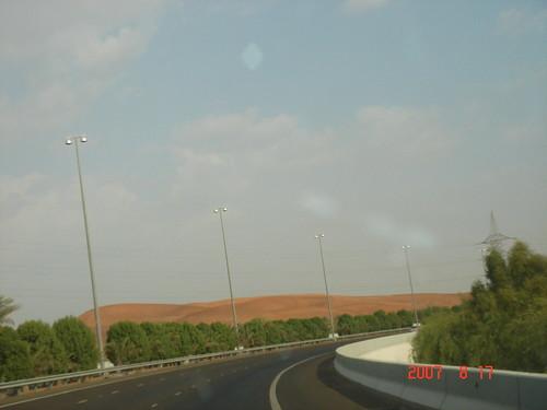 صور رائعة من مدينتي ابو ظبي والعين في الامارات 1409909825_f8da3a9f5