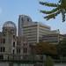 原爆ドーム:A-Bomb Dome and City
