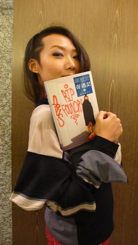 <卓韻芝奇遇記——最冷的冬天>再版