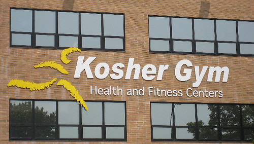 Kosher Gym