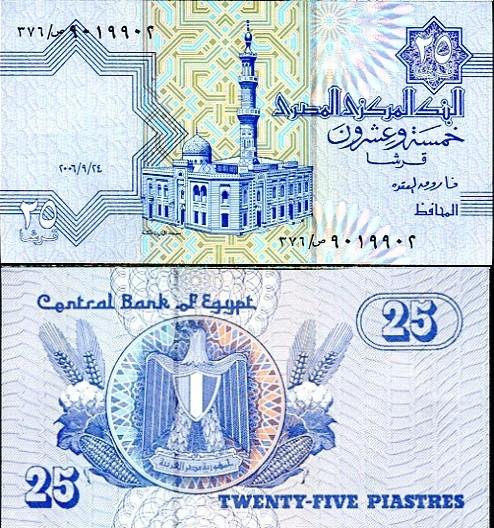 25 Piastrov Egypt 1985-2002, P57