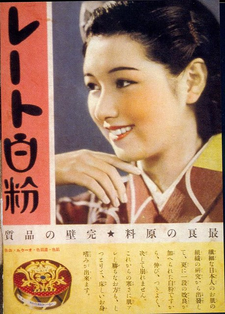 Lait Creme ad, 1940s