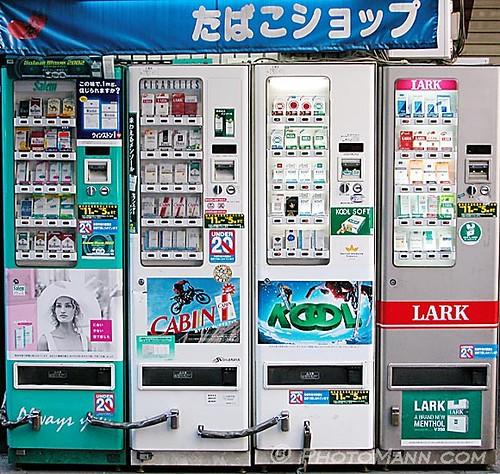 Weird Japanese Vending Machine Girls For Fuck Video