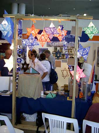 Star of David Lampshades-1