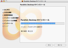 Parallels Desktop for Mac 3.0