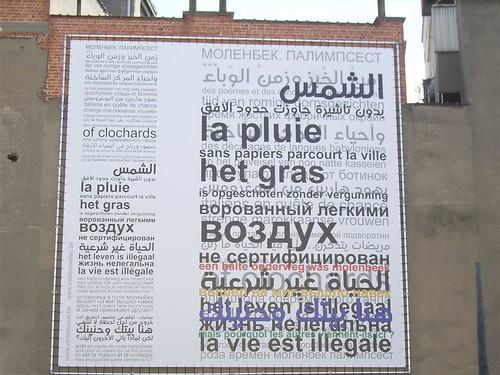 'Molenbeek: een palimpsest'