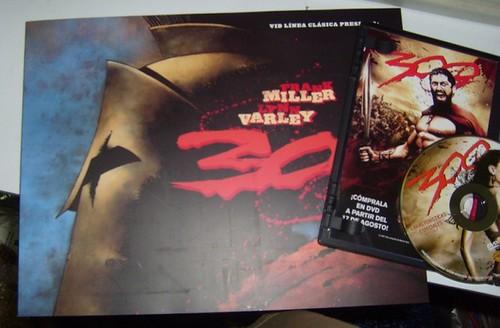 DVD300 (3)